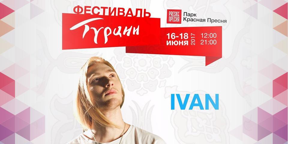 Ivan_2
