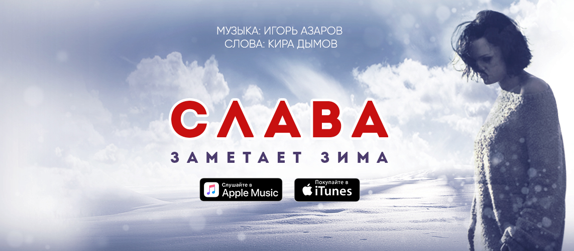 site_shapka