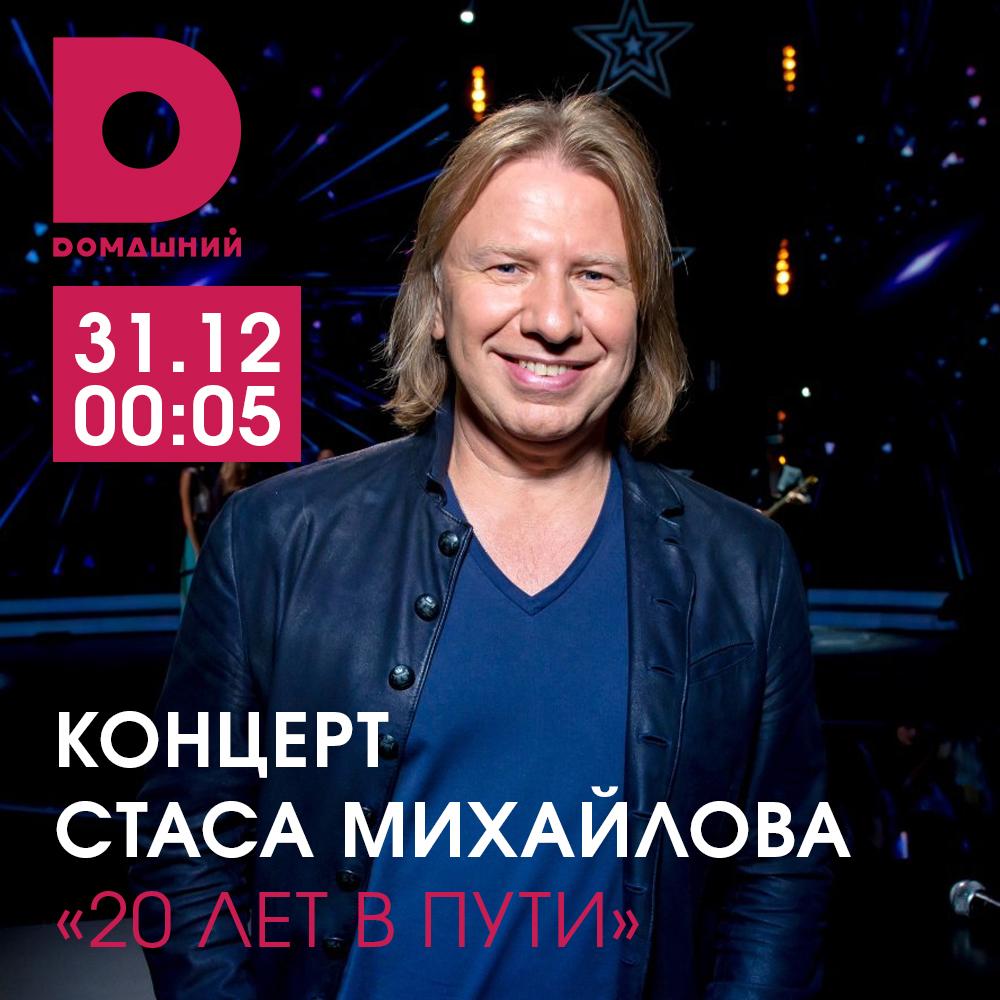 domashniy2