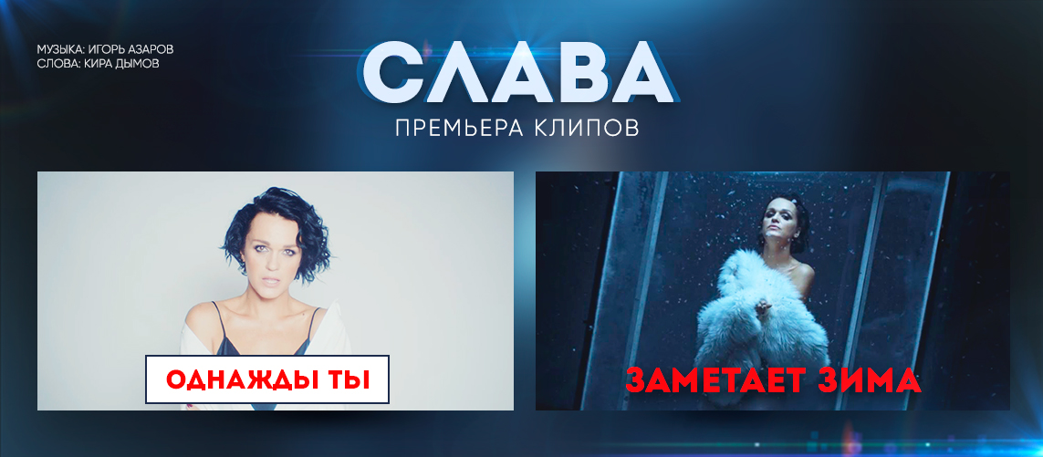 slider_NMK_ty_zametaet_zima
