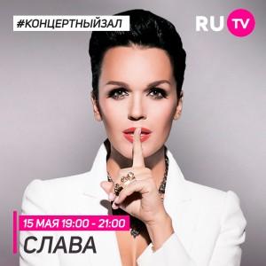 """Сольный концерт Славы """"Откровенно"""" на т/к RU.TV"""