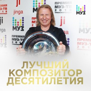 Bez_imeni-1тт