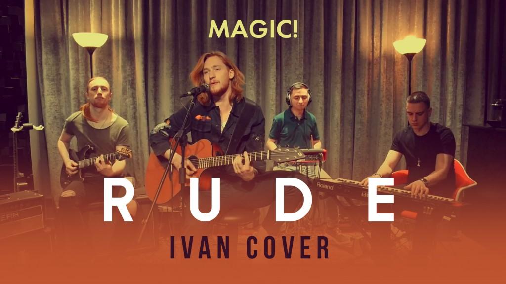 MAGIC_33_-_Rude