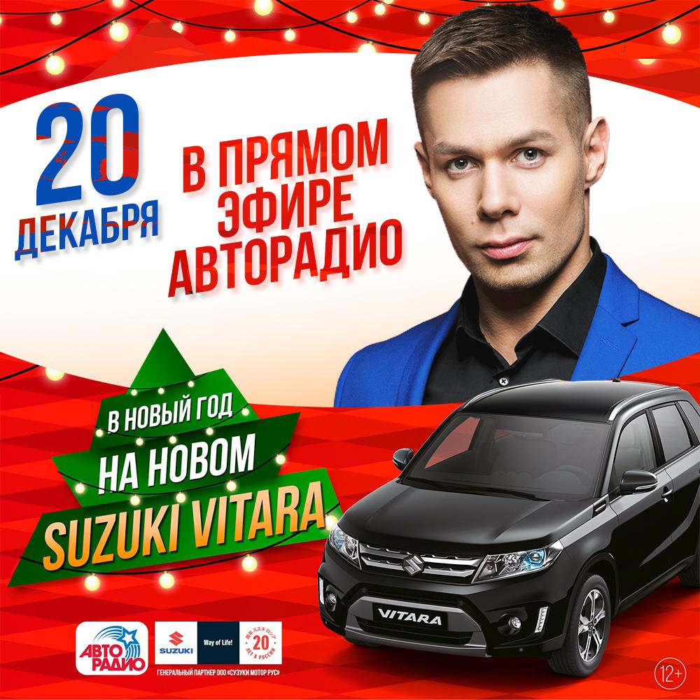 20-dekabrya