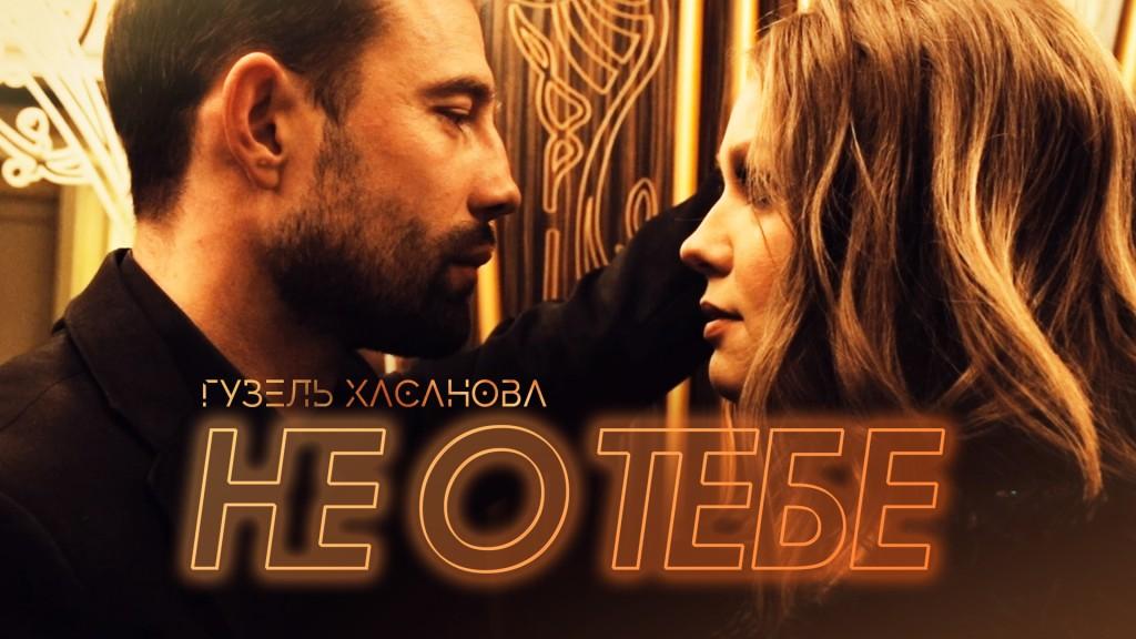 Oblozhka-klipa-4_1