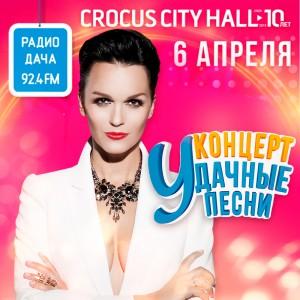 udachnye-pesni-6-aprelya