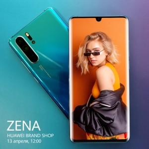Huawei_Invitation_HES-launch-ZENA_13-04-2019