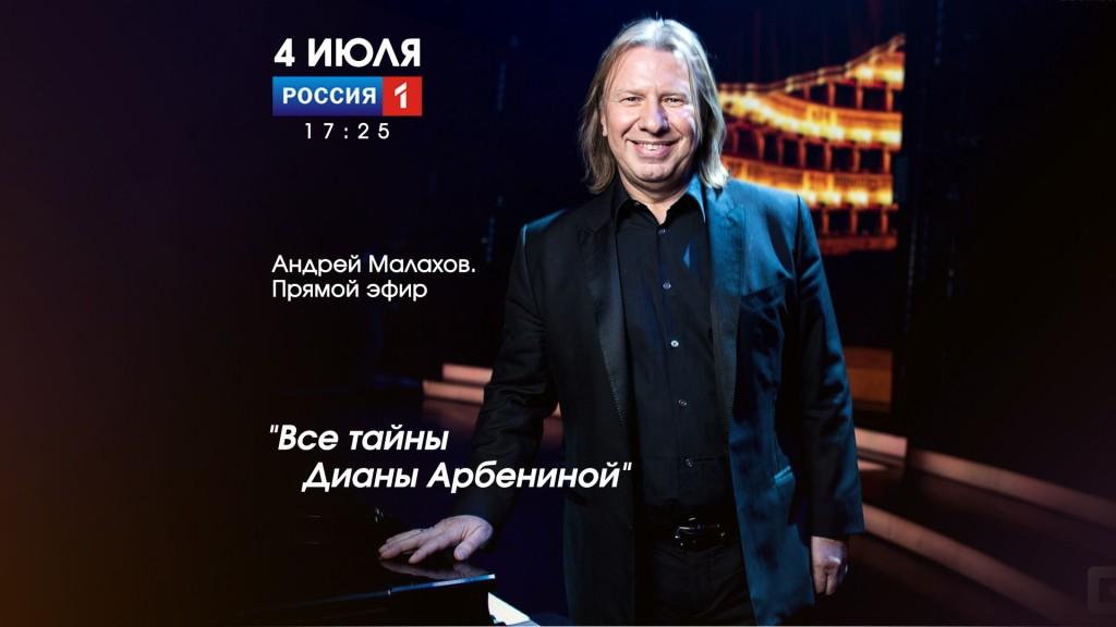 4_iyulya_16kh9_Drobysh