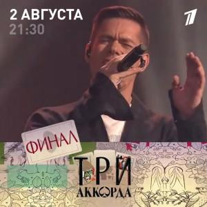 12iyulya