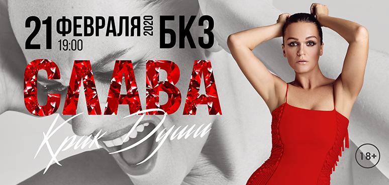 21.02 slava_web