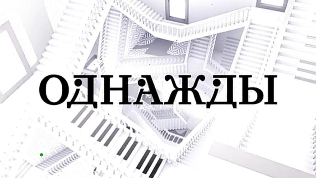 Сегодня! Виктор Дробыш и Николай Носков на НТВ
