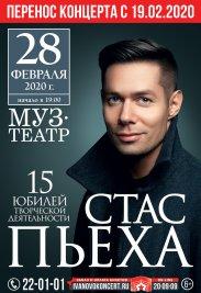 Pekha_Ivanovo_perenos_sait (1).jpeg.image.resize-183__inside_down.31e3be142be102e9580645c64a76a587