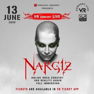 13 июня иммерсивный концерт Наргиз в VR-формате