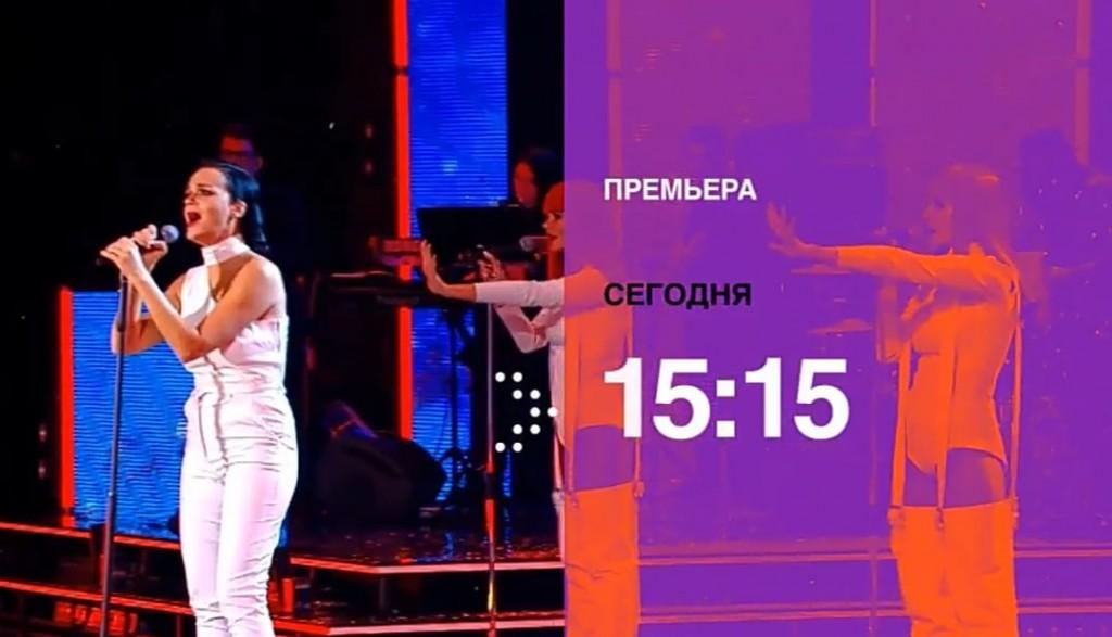 "15 мая ""Крик души"" на МУЗ-ТВ"
