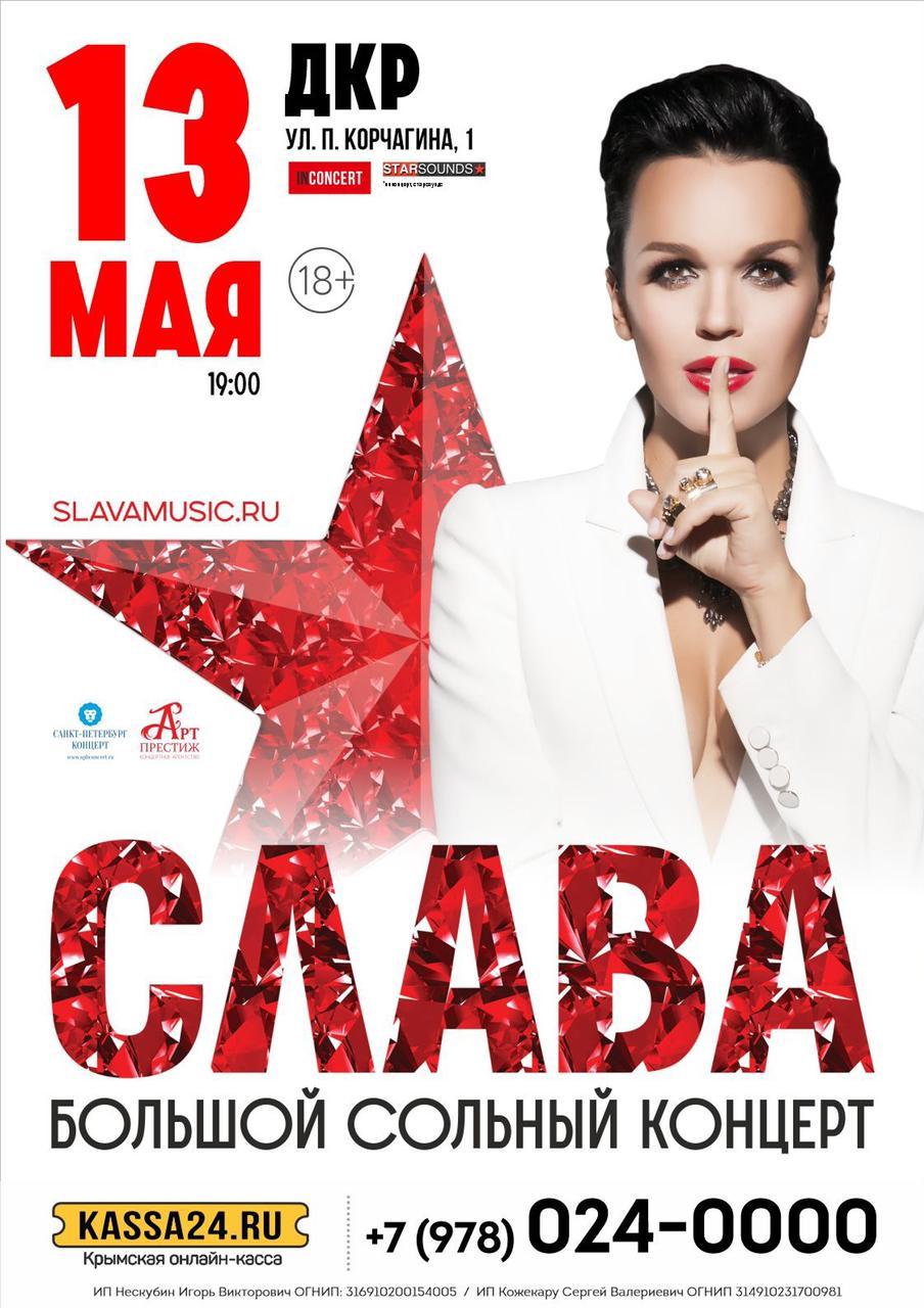 Sevastopol-Slava-2021-05-13-25131052