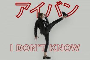 """«""""I don't know"""" я обожаю»: IVAN рассказывает о своем новом треке"""